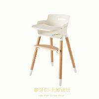 宝宝餐椅进口实木餐椅儿童餐椅多功能宝宝餐椅婴儿餐椅座椅 象牙白-北欧设计