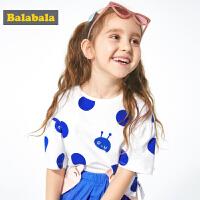 【3件4折价:31.6】巴拉巴拉女童短袖新款夏装小童宝宝T恤儿童上衣韩版童装纯棉