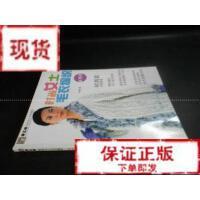【旧书二手书9成新】时尚女士长毛衣毛衣编织 阿瑛编 中国纺织出版社9787506450317
