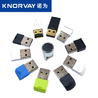 诺为ppt翻页笔接收感应器N26C N23C N27C N75C N76C N78C N31 USB接收器 配件 无线遥