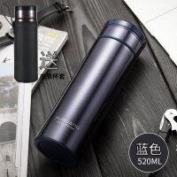 保温杯304不锈钢大容量水杯便携女男车载商务真空茶杯520ML 抖音