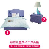 �和�床男孩王子�稳舜埠��s小�W生床1.2米�{色地中海家具套房�M合
