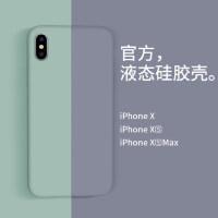 ins手机壳iPhone Xs Max液态硅胶苹果x原装全包防摔保护套新iPhoneX小时XSMax女男iPhonex