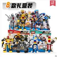 儿童益智拼装积木玩具组装变形机器人6-8-10岁男孩礼物12兼容乐高 全套8只盒装-578片