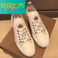 新品上市男鞋潮牌小白鞋真皮休闲板鞋19春季运动男鞋韩版酷 白色 标准皮鞋码