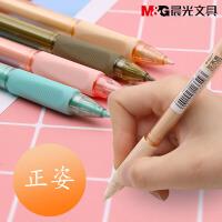 晨光自动铅笔自动补偿式0.5小学生可爱卡通写不断活动铅笔0.7儿童绘画2比女糖果色批发全金属按动式Q0307