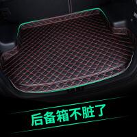 汽车后备箱垫尾箱垫专用于现代朗动途胜名图瑞纳ix35 25悦动领动