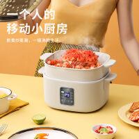 生活元素电煮锅麦饭石一体式小火锅宿舍学生多功能小型迷你家用