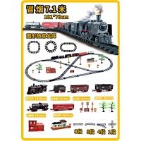 仿真古典火车轨道玩具高铁拖玛撕小火车套装复古蒸汽火车玩具男孩