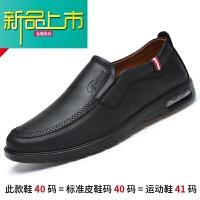 新品上市布鞋男透气休闲鞋一脚蹬懒人鞋男士商务皮鞋防臭春季爸爸鞋 黑色 18253按摩气垫底