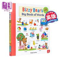 【中商原版】Bizzy Bear'S Big Book Of Words 小熊很忙的单词童话书 Benji Davies