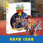 玩具���T1-4(�影同名漫�� 迪士尼 皮克斯 胡迪)