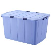 20190421023436492350L特大号整理箱塑料衣服被子收纳箱有盖长方形储物箱加厚周转箱 超大350L95x