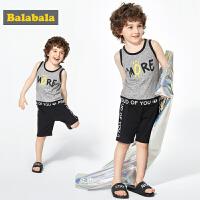 【7折价:69.93】巴拉巴拉童装男童套装宝宝夏装新款儿童衣服小孩时尚背心短裤