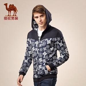 骆驼男装 新款秋季宽松拉链开衫连帽时尚休闲外套卫衣 男