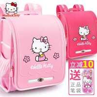 凯蒂猫书包小学生女一年级二三儿童女童可爱公主日本风HelloKitty
