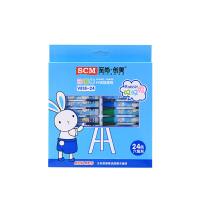 SCM至尚・创美 V818-24色油画棒 24色盒装销售 颜色随机 儿童可爱叹叹兔蜡笔 当当自营
