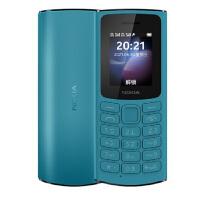 诺基亚(NOKIA)105 4G 移动联通电信4G全网通 双卡双待 老人老年手机 学生功能机 备用机