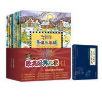 欧美经典儿歌 第二辑 圣诞欢乐颂(附光盘)点读版 3-6岁儿童书籍英语教育双语启蒙儿童听力英语教育启蒙双语0-1-2-
