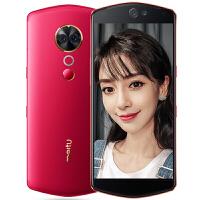 【当当自营】美图(meitu) T9 手机 6G+128G 浆果红 全网通