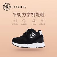 泰兰尼斯冬季宝宝机能学步鞋1-3岁男女童超轻运动鞋加绒加厚棉鞋