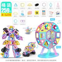 二代磁力片儿童玩具3-6-7-8-10岁男孩女孩吸铁石拼装磁铁积木c