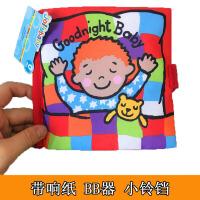 婴儿撕不烂动物尾巴触感立体布书早教响纸宝宝玩具1-0岁c