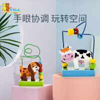 VIGA/唯嘉�@珠玩具1-2周�q������早教益智串珠男孩女孩木制玩具