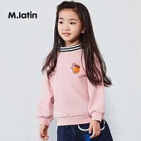 【3件7折价:125.3元】马拉丁童装女童短款卫衣冬装新品时尚趣味刺绣俏皮儿童卫衣女