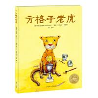 海豚绘本花园:方格子老虎(平),安德雷・乌萨切夫,上海文化出版社,9787553509273
