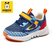 巴布豆bobdoghouse童鞋2021夏季新款儿童运动鞋女童鞋子男童休闲飞织鞋-藏蓝橘