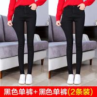 加绒牛仔裤女冬季2018新款韩版显瘦高腰加厚保暖弹力小脚外穿长裤 25 1尺8