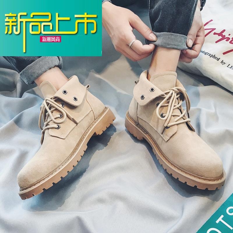 新品上市18新款马丁靴男高帮潮流休闲男士加绒工装靴子英伦真皮靴皮鞋潮   新品上市,1件9.5折,2件9折