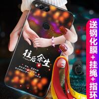 华为荣耀7x手机壳男女款荣耀畅玩7X手机套硅胶防摔保护套软壳卡通
