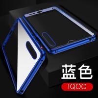 vivo iqoo手机壳vivoiqoo手机壳女男全包玻璃透明个性创意磁吸边框ipoo防摔潮牌网红i