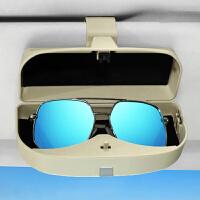 汽车眼镜架太阳镜多功能墨镜夹车用遮阳板车载眼镜盒车内用品收纳
