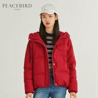 太平鸟红色羽绒服女2019春装新款小个子连帽短款面包服时尚白鸭绒