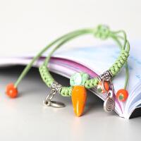 创意陶瓷饰品 可爱风手链 甜美的胡萝卜 森系小清新