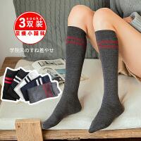 长筒袜子女秋冬款中筒袜韩版学院风日系薄款高筒堆堆小腿袜潮