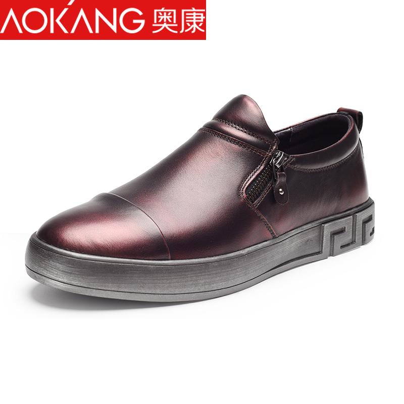 奥康男鞋新款鞋子真皮板鞋舒适休闲皮鞋男士日常拉链潮流单鞋