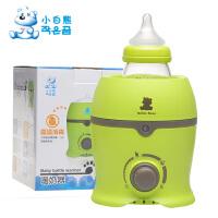 小白熊暖奶器0803 温奶器热奶器 多功能恒温消毒奶瓶暖奶宝, 热奶+热辅食 轻松应对