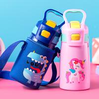 儿童吸管保温杯男童女童小学生水杯便携户外创意直饮杯子