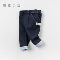 davebella戴维贝拉2020春季新款男童裤子宝宝休闲裤DBS12685