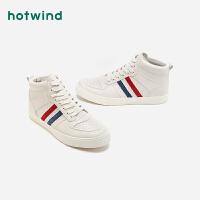 热风男士小白鞋高帮百搭时尚休闲鞋H14M0101