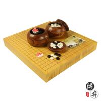 6CM新榧木拼木围棋盘+榉木罐+云南围棋厂云字牌云子 围棋套装