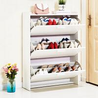 翻斗鞋柜17cm简约现代白色家用经济型省空间门厅柜简易鞋柜 组装