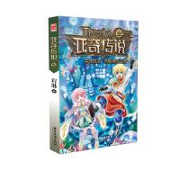 亚奇传说2,程琳,广东旅游出版社,9787557001254