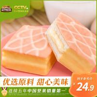 【三只松鼠_雪芙蕾蛋糕1000g】营养