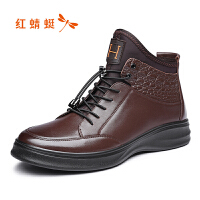 红蜻蜓男鞋休闲皮鞋秋冬休闲鞋子男板鞋WTD7196