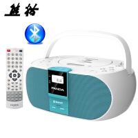 熊猫 CD-530蓝牙dvd机影碟机便携式家用VCD/CD光盘儿童视频播放器一体放碟片的英语学生机读碟机新款 蓝色
